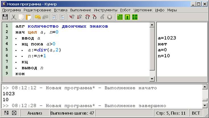 Ввод/вывод информации на экран